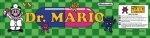 Dr Mario VS Original Translight Marquee